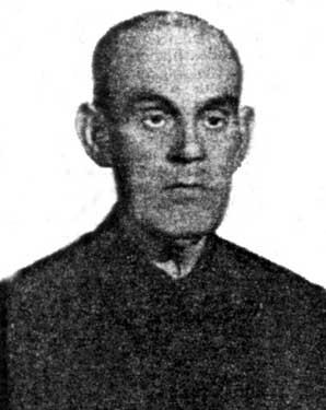 Carlos Guerrero Espino